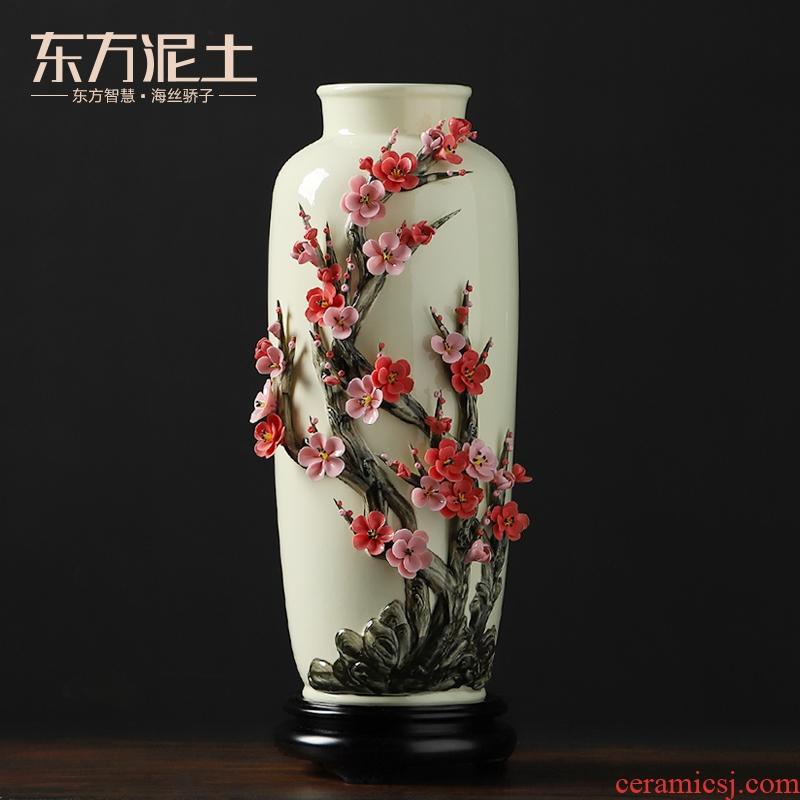 Oriental soil name plum flower ceramic vases, flower arrangement sitting room thing version into gift porcelain home decoration handicraft