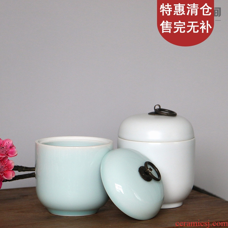 Jingdezhen ceramic tea set moonlight shadow blue glaze white small caddy fixings round as cans of Chinese style household decoration storage tank