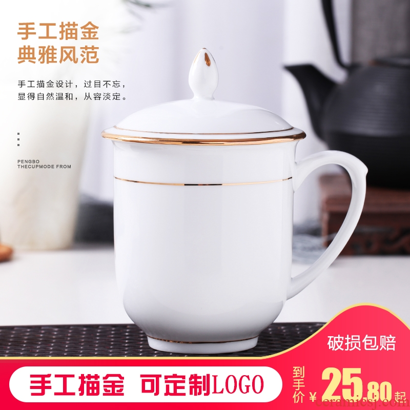 Jingdezhen handpainted mugs custom ceramic cups with cover large capacity domestic glass office tea cups