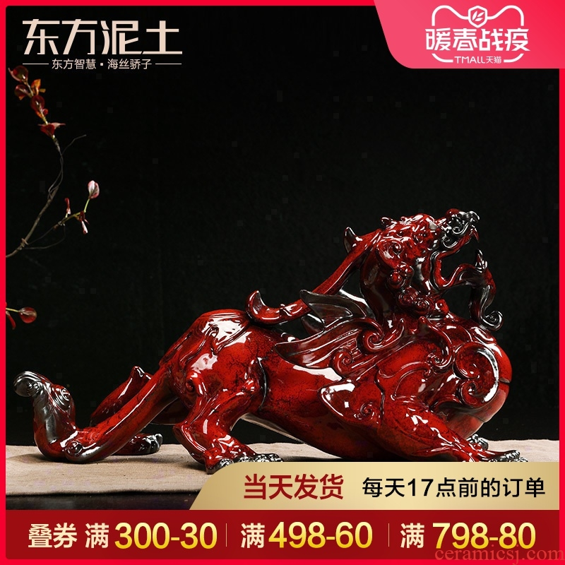 Oriental clay ceramic bullies big sitting room lucky money and the mythical wild animal office furnishing articles Mr Pichel, high - grade birthday gift