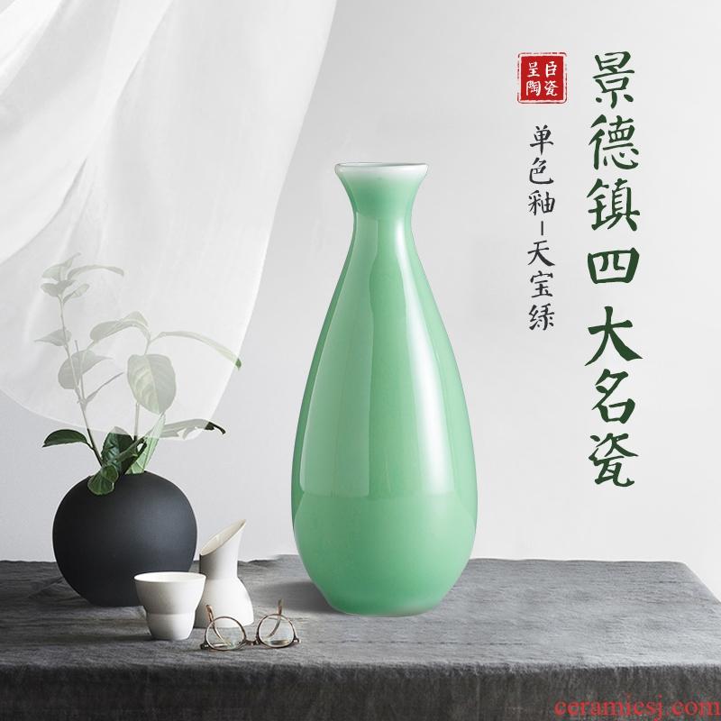 Jingdezhen contracted wind monochromatic glazed pottery porcelain vase furnishing articles office desk living room TV cabinet table flower decoration