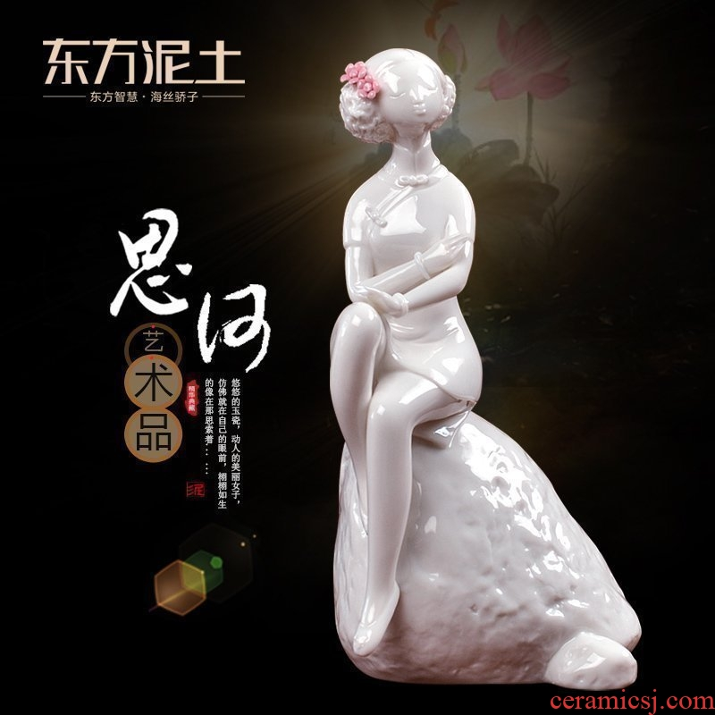 East mud dehua white porcelain character its art creative new Chinese style sitting room adornment is placed/think what