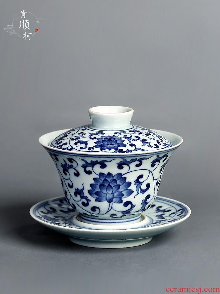Kombucha tea hand - made bound branch lotus jingdezhen blue and white only three tureen thin foetus tea bowl of ancient ceramics single CPU