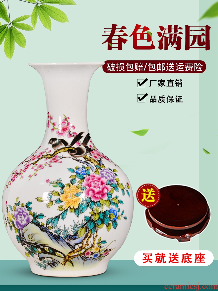 Jingdezhen ceramic new Chinese style living room TV ark, porch decoration vase dried flowers hydroponics porcelain furnishing articles