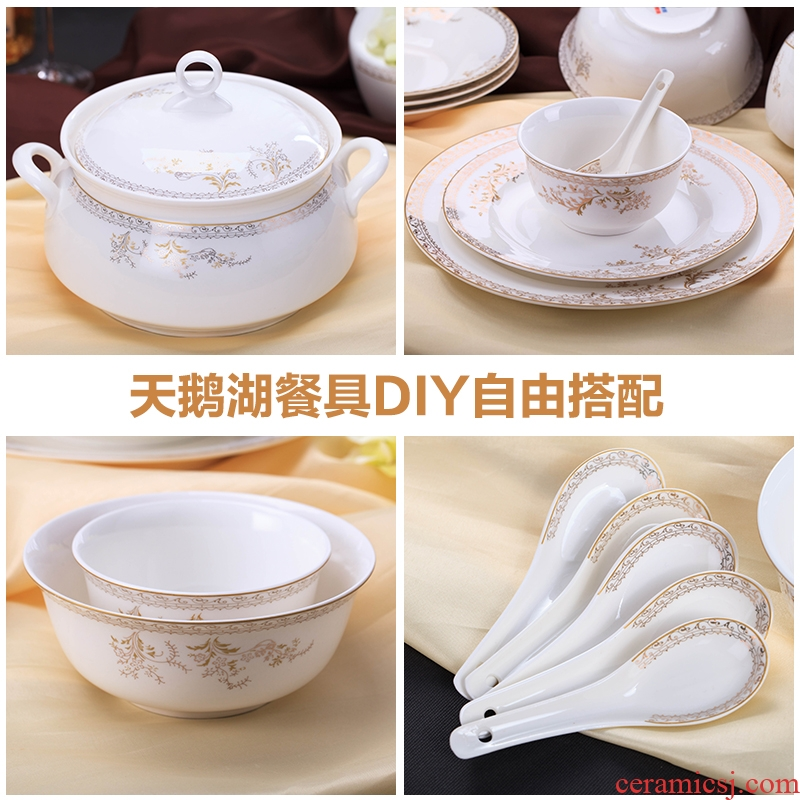 Jingdezhen ceramic tableware suit scattered with DIY free combination collocation rainbow such as bowl dishes spoonful of soup bowl of swan lake