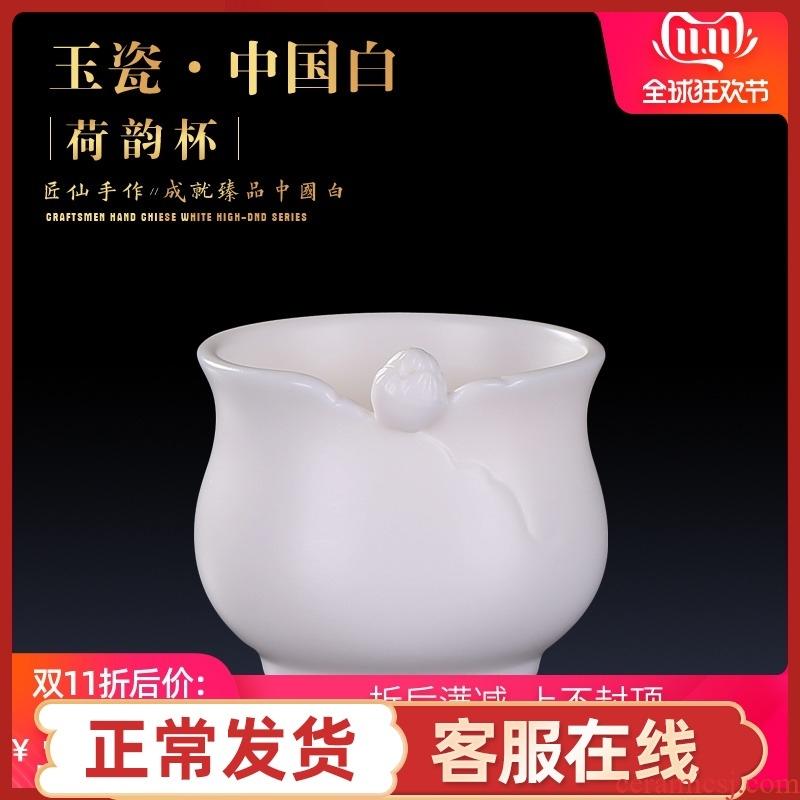 Artisan fairy white porcelain individual cup cup manual hand cup master single cup tea kung fu tea tea cups