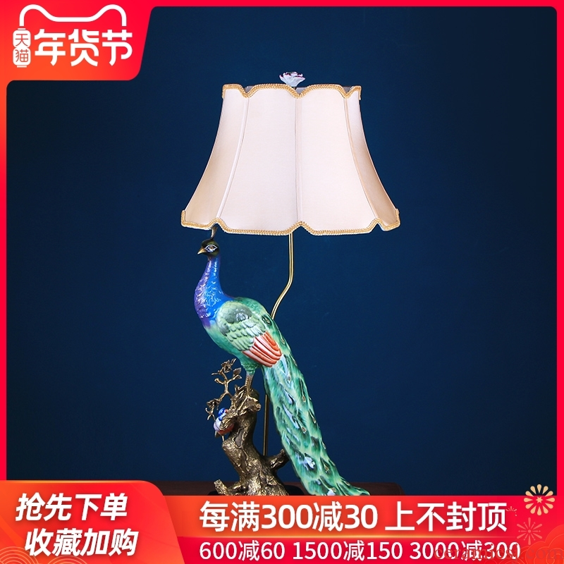 European rural peacock lamp ceramic with copper household soft adornment American living room desk lamp of bedroom the head of a bed is placed