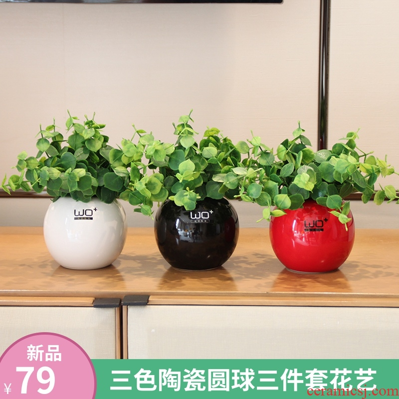 The Send + simulation flowers sitting room adornment is seems ceramic table bean sprouts, green false basin suit household decoration decoration