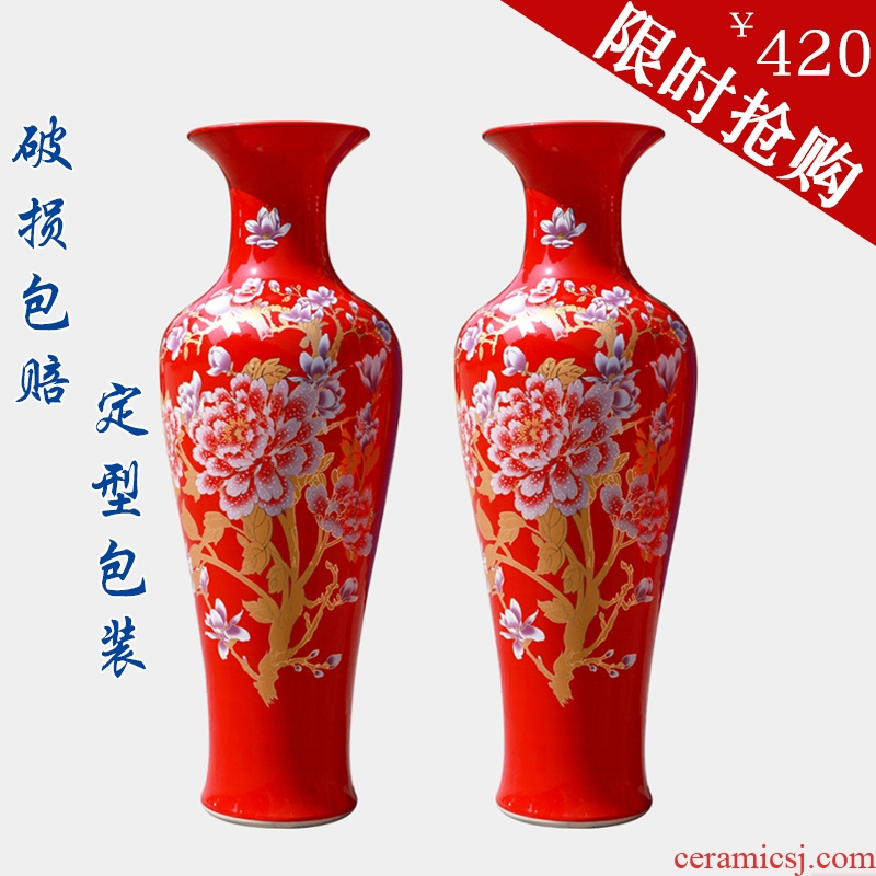 Jingdezhen ceramics China red peony landing big vase archaize high - temperature glaze furnishing articles sitting room hotel opening