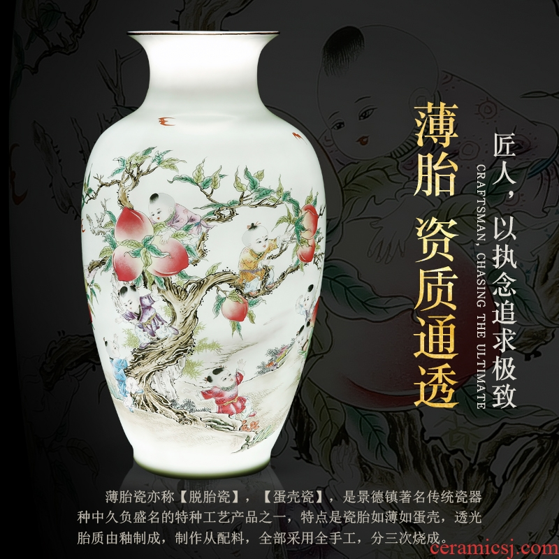 Jingdezhen ceramics enamel vase thin foetus pervious to light the see colour vase vases, rich ancient frame porch decorate furnishing articles