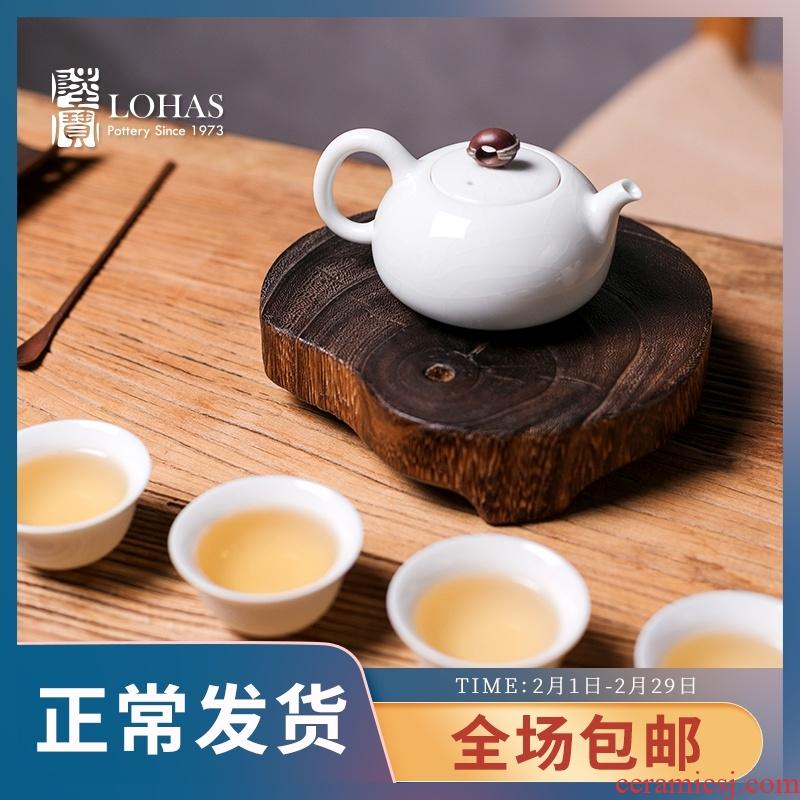 Lupao ceramic tea set kunfu tea set a pot of six cups of tea caddy fixings celadon ice cracked filter tea spring stone