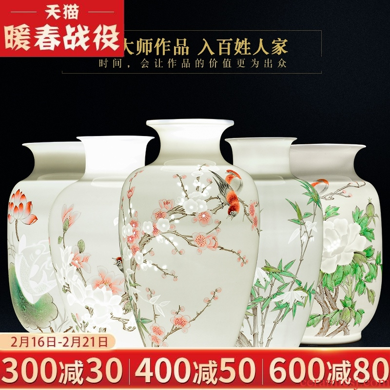 Jingdezhen ceramics master hand - made vases, flower arranging new Chinese style household hall, TV ark, porch decoration furnishing articles