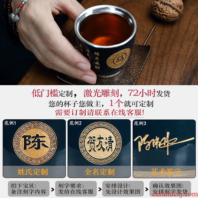 The Master cup single CPU benmingnian rat zodiac ceramic sample tea cup single lamp that kung fu tea bowl coppering. As silver cup