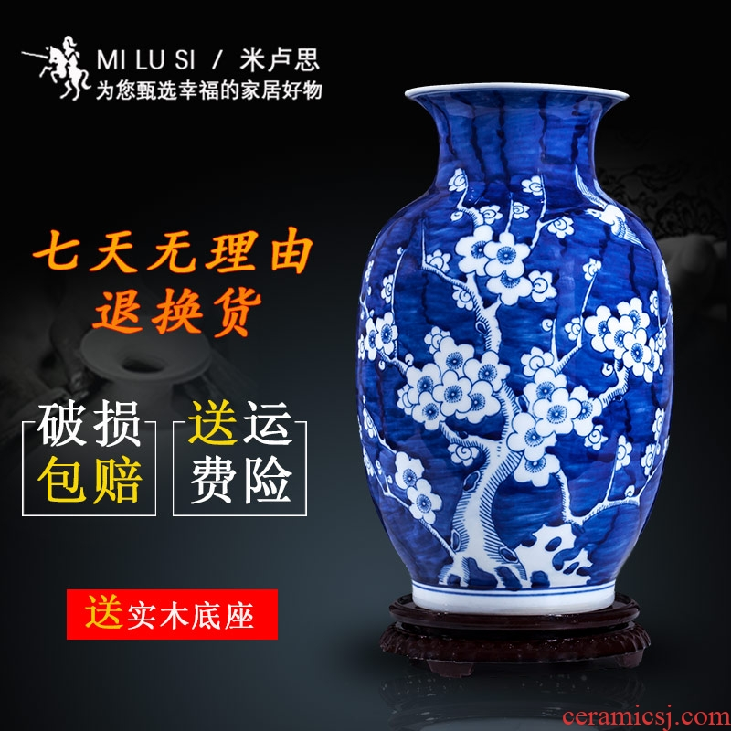 Jingdezhen ceramic Chinese antique blue and white porcelain vase furnishing articles home sitting room porch TV ark, study adornment