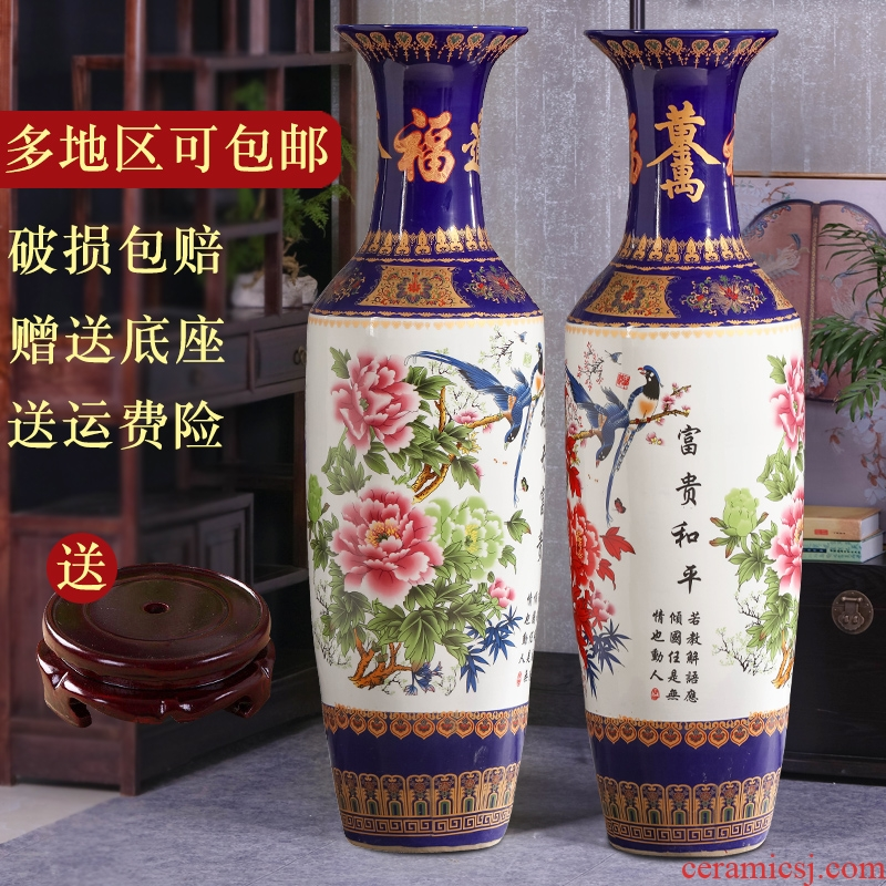 Jingdezhen ceramics vase of large sitting room porch company in the opened a housewarming vase gift furnishing articles