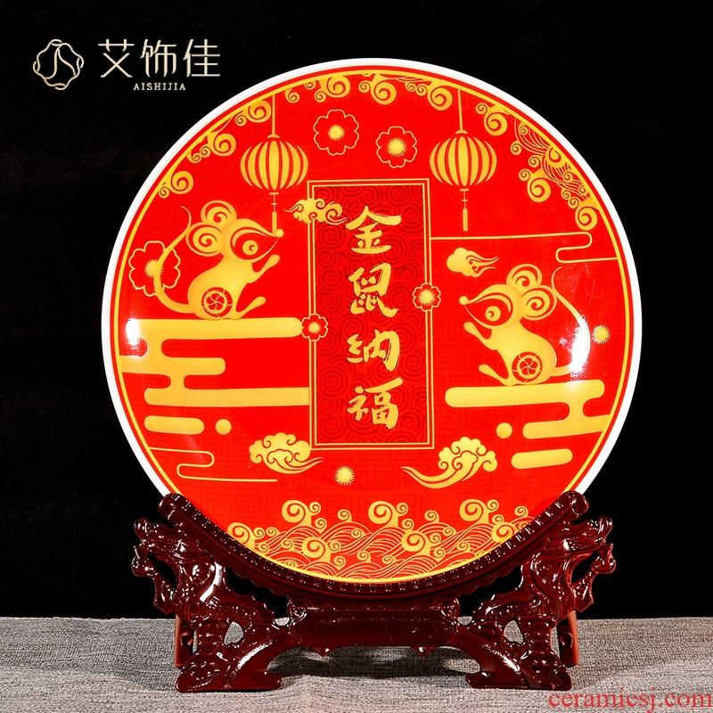 Jingdezhen ceramic red gold rat fortune dish sat dish festival sitting room porch decoration plate handicraft furnishing articles
