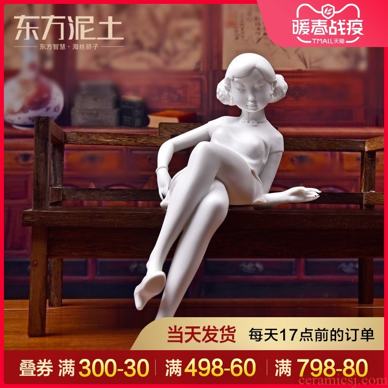 Oriental soil dehua white porcelain its decoration art ceramic beauty character furnishing articles/mood