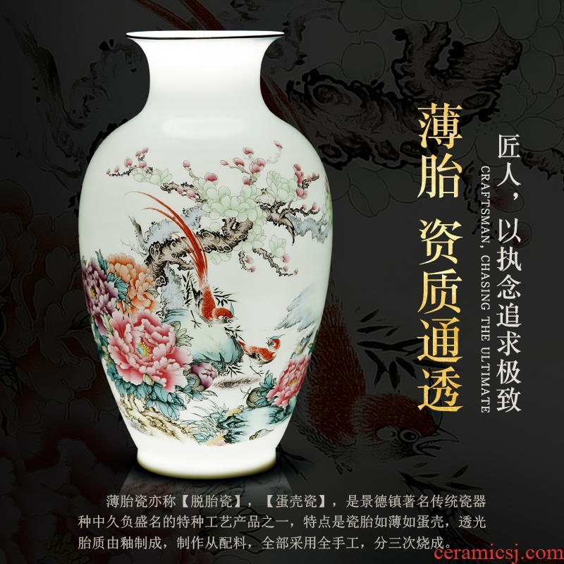 Jingdezhen ceramics enamel vase thin foetus pervious to light ceramic vase vases, rich ancient frame porch decorate furnishing articles