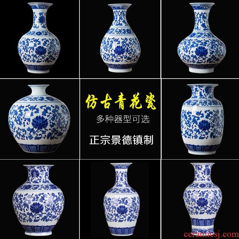 Antique blue and white porcelain in jingdezhen ceramics vase sitting room porch decorate household act the role ofing is tasted furnishing articles TV ark