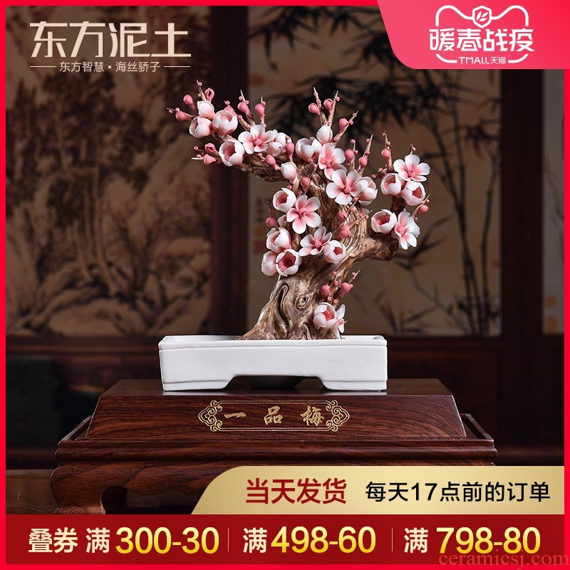 Oriental clay ceramic name plum furnishing articles its art sitting room porch decoration high - end gift/yipin mei