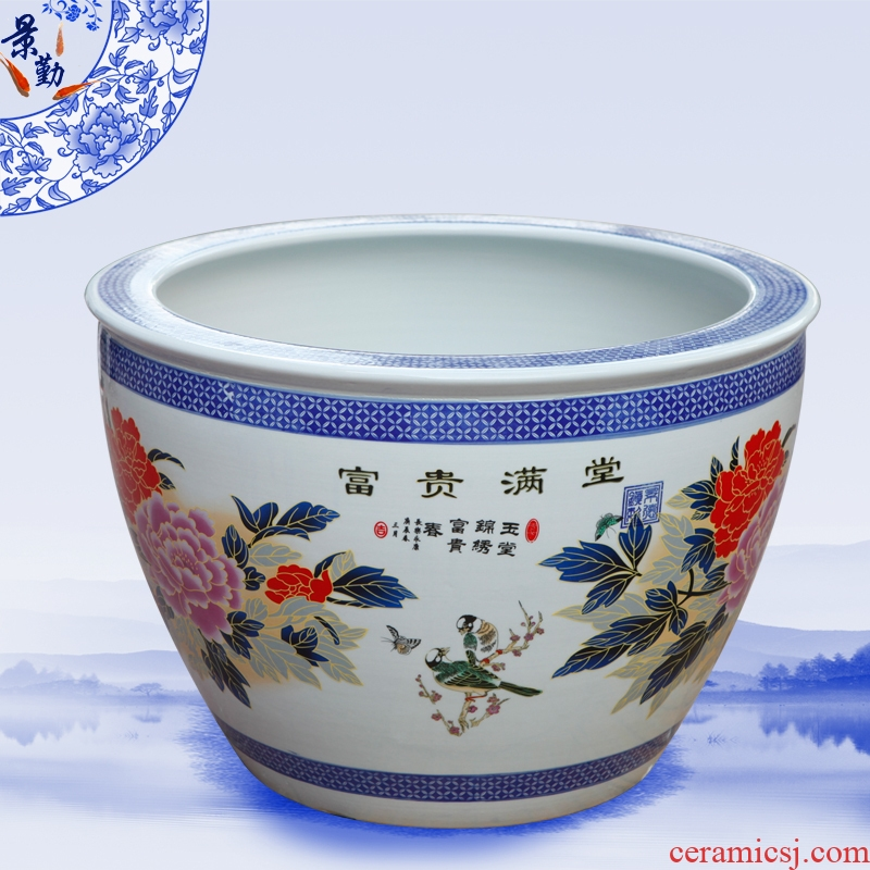 Jingdezhen ceramic tank enamel paint lotus lotus cylinder home furnishing articles carried in water