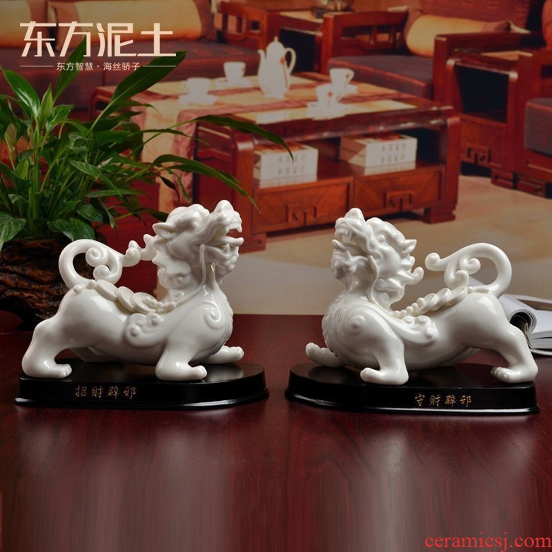 The east mud lucky The mythical wild animal furnishing articles dehua white porcelain and ceramics handicraft sitting room office desktop ornaments