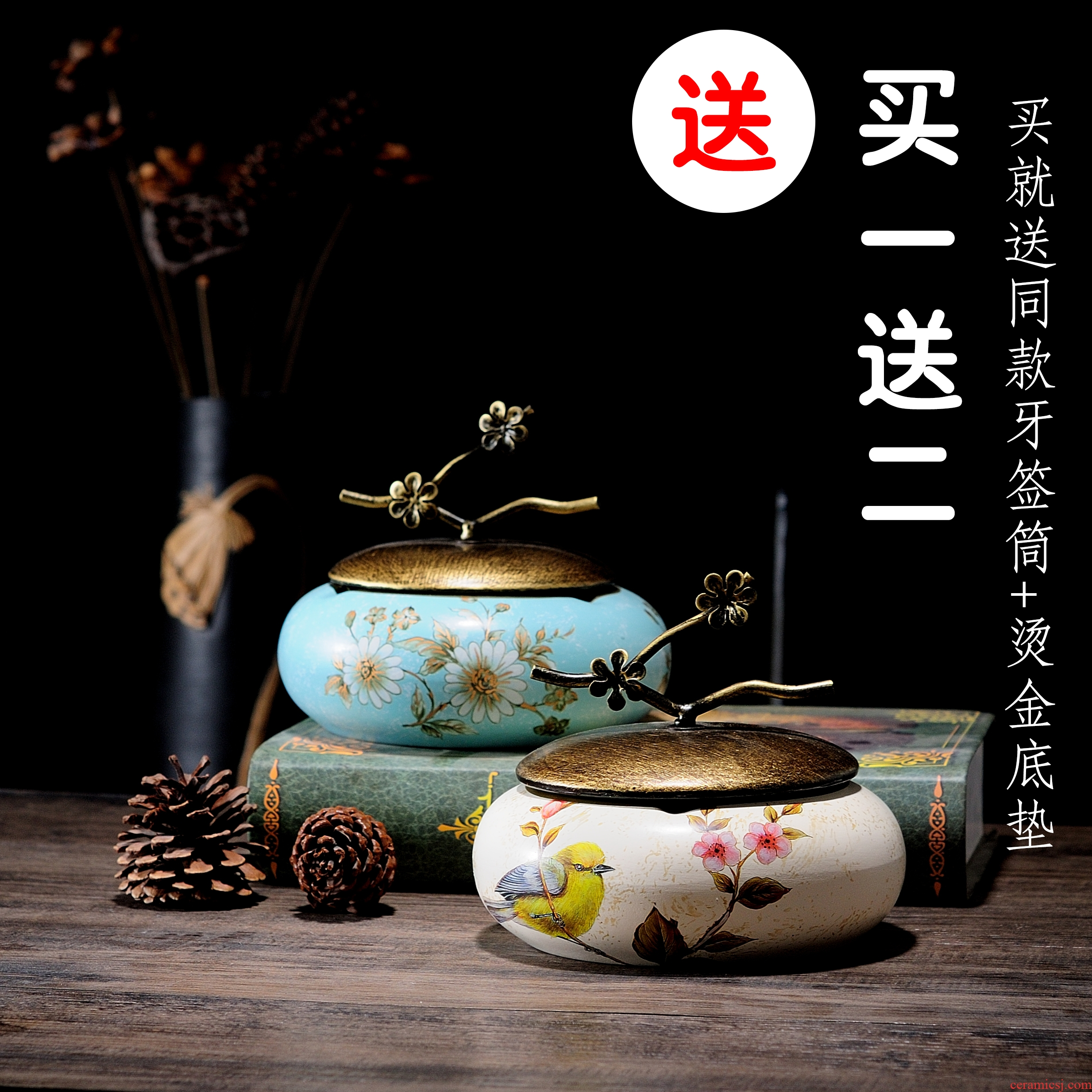 Ceramic ashtray with the cover of the new Chinese style household wind restoring ancient ways American decoration office sitting room tea table because ash cylinder