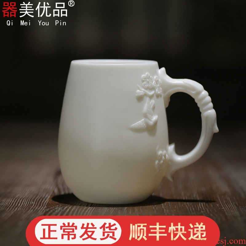 Implement the optimal office of dehua white porcelain cup tea jade porcelain cup with cover and pure white ceramic mugs jade porcelain