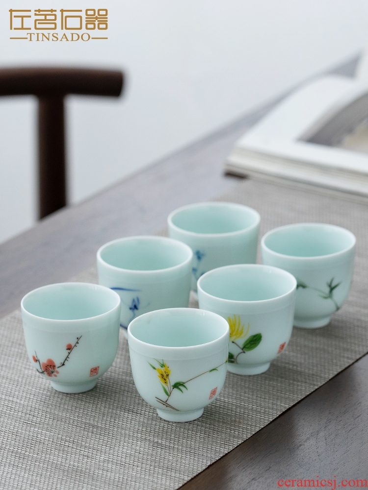 ZuoMing right is kung fu tea six pack master cup celadon sample tea cup tea set a single suit small ceramic cups