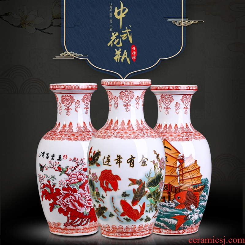 Jingdezhen ceramics vase antique ceramics from the sitting room porch rich ancient frame smooth pastel vase furnishing articles