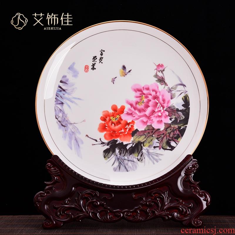 Jingdezhen ceramic up phnom penh ipads porcelain decoration plate sit plate furnishing articles home sitting room adornment ornament TV ark