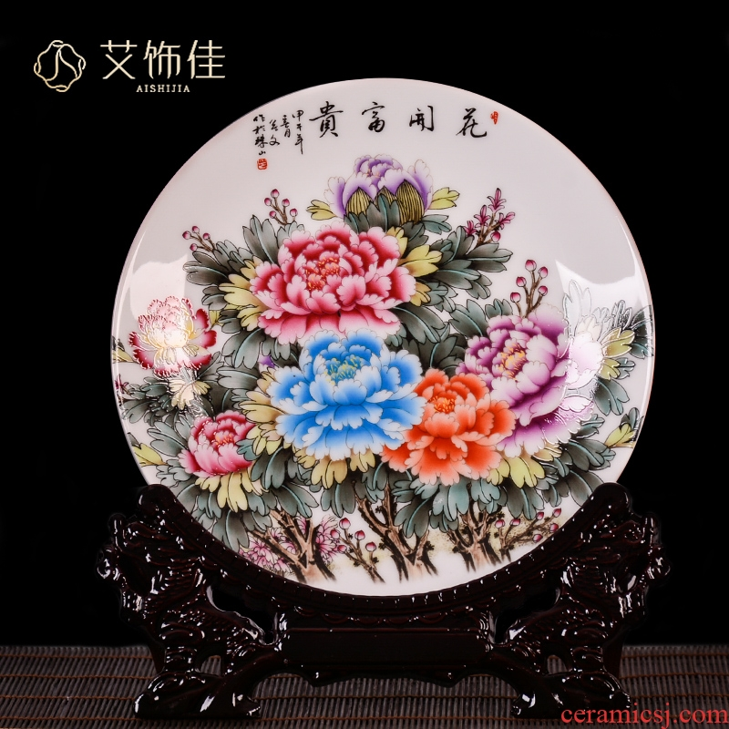 Jingdezhen ceramics decoration plate of blooming flowers, sitting room of the new Chinese style household porcelain plate television wine furnishing articles