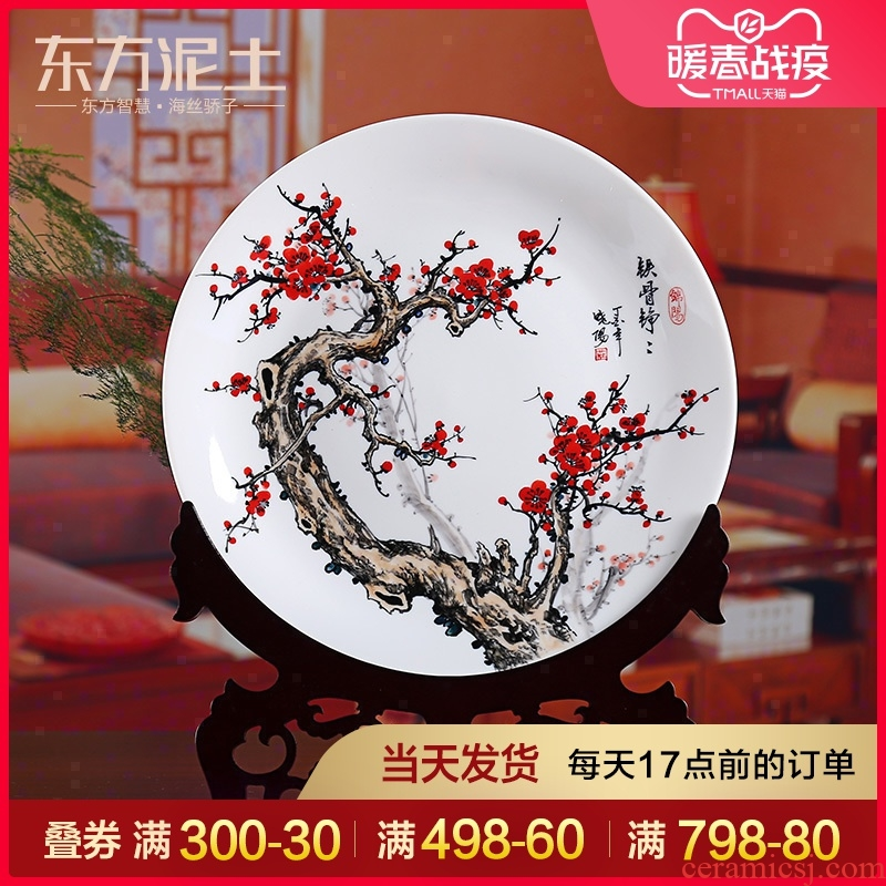 Oriental soil hand - made name plum hang dish furnishing articles ceramic arts and crafts Chinese style living room porch partition decoration decoration