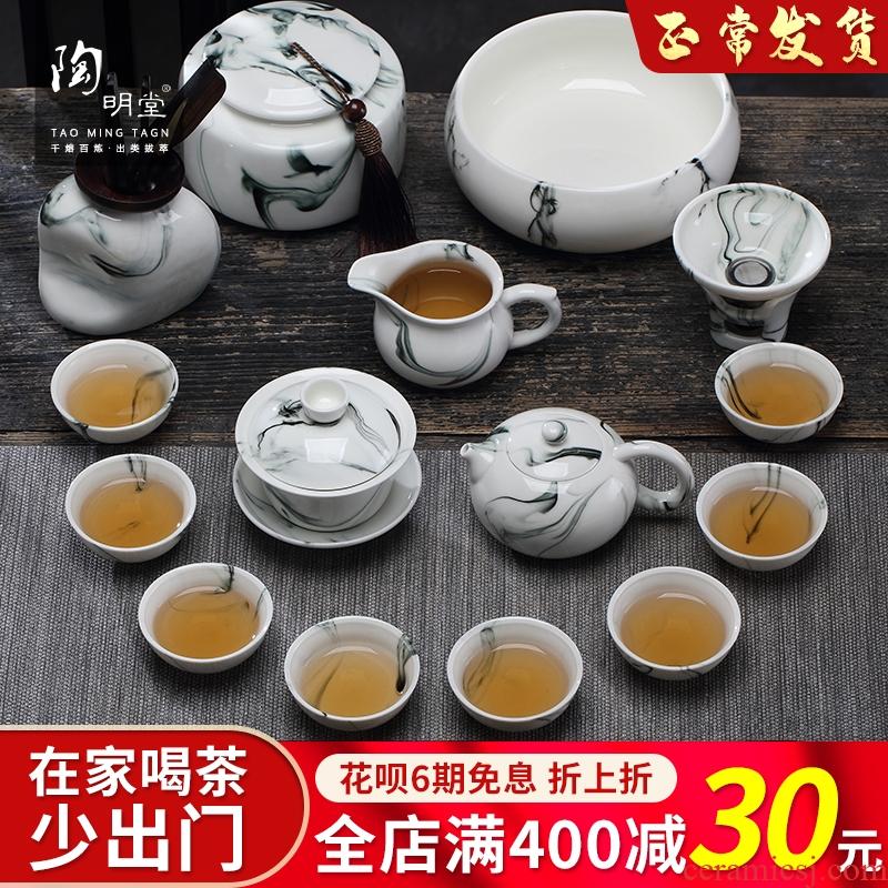 TaoMingTang hand - made kung fu tea set suit household contracted jade porcelain ceramic dehua white porcelain tea set. A complete set of tea cups