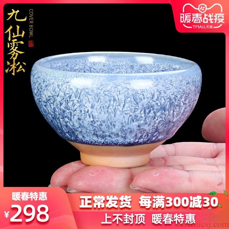 The Master artisan fairy Peng Guihui nine fairy rime light manual ceramic household individuality creative masters cup single CPU trumpet