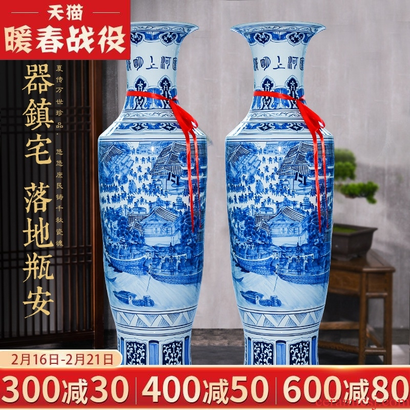 Jingdezhen ceramic large vases, antique qingming scroll sitting room hotel opening of blue and white porcelain decorative furnishing articles