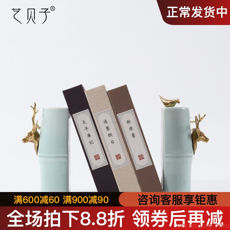 Modern jewelry ceramic furnishing articles office decoration study of new Chinese style bookcase rely on brass deer head bird book file