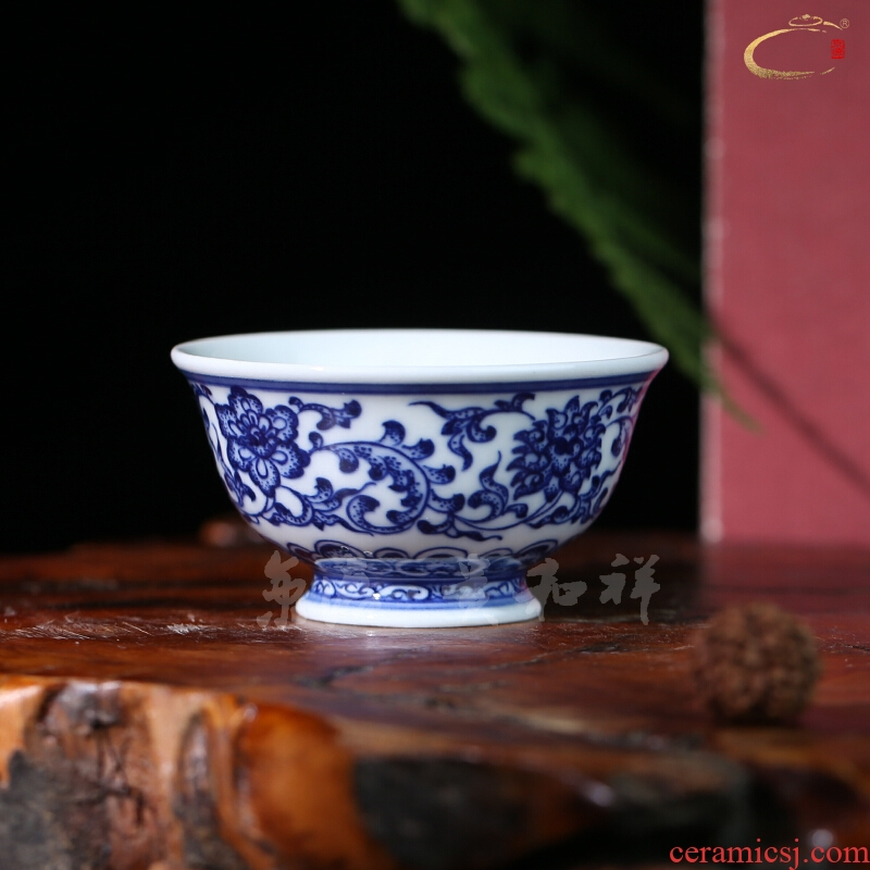 DE up and auspicious Beijing old cup all hand around flowers cup of jingdezhen ceramic kung fu master cup sample tea cup
