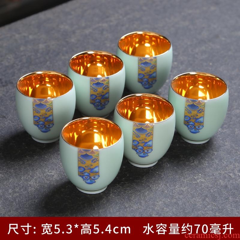 Jingdezhen colored enamel celadon kung fu tea set suit household contracted silver tureen high - grade ceramic cup set