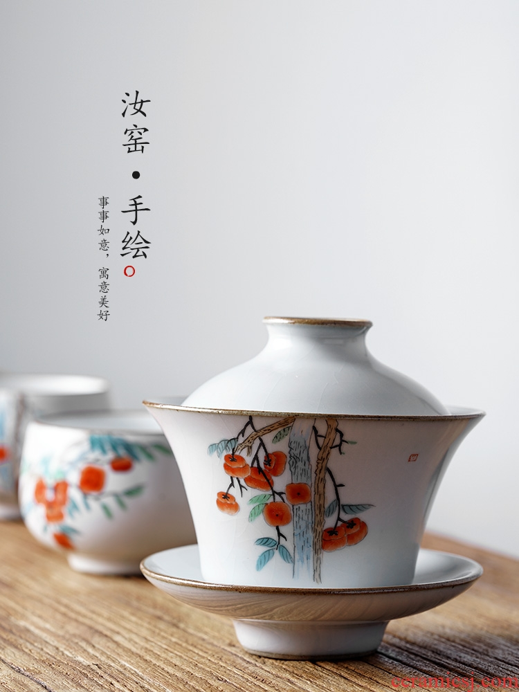 Only three tureen tea sets jingdezhen your up hand - made persimmon persimmon ruyi prevent hot large kung fu tea bowl is a cup of tea