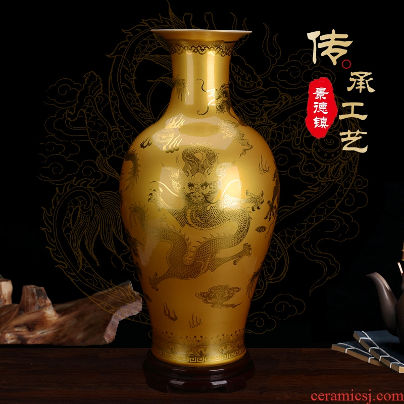 Porcelain of jingdezhen ceramic vases, golden dragon big sitting room floor furnishing articles Chinese craft supplies