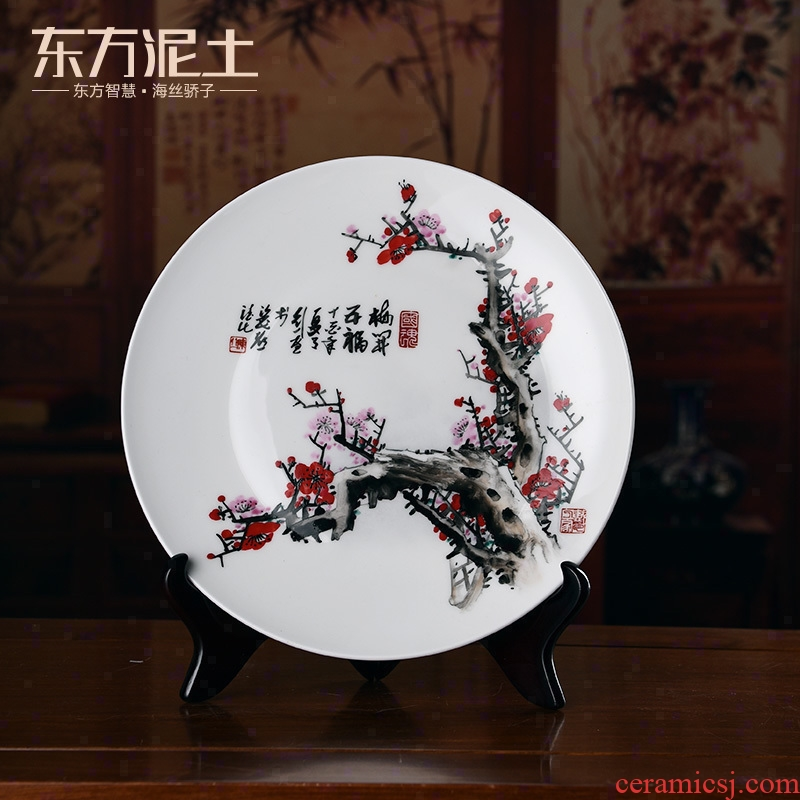 Oriental soil master name plum hang dish hand - made art ceramics decoration furnishing articles/MeiKaiWuFu D31-02
