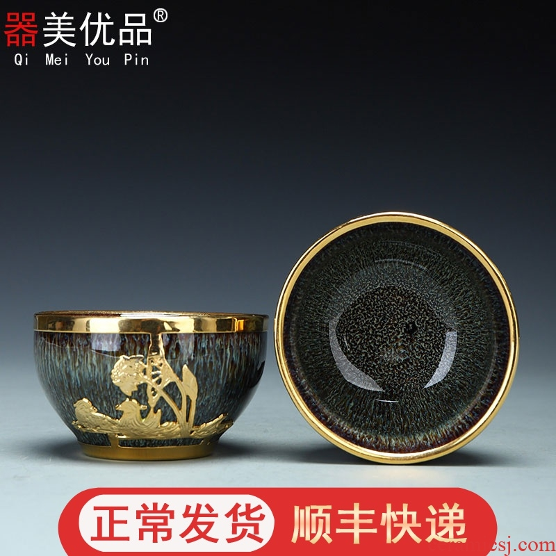 Implement the superior an inset jades built one kung fu master cup drawing of single CPU personal ceramic tea cup sample tea cup