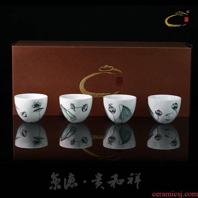 And auspicious hand - made color ink cup of jingdezhen ceramic kung fu tea cup sample tea cup set of gift boxes masters cup