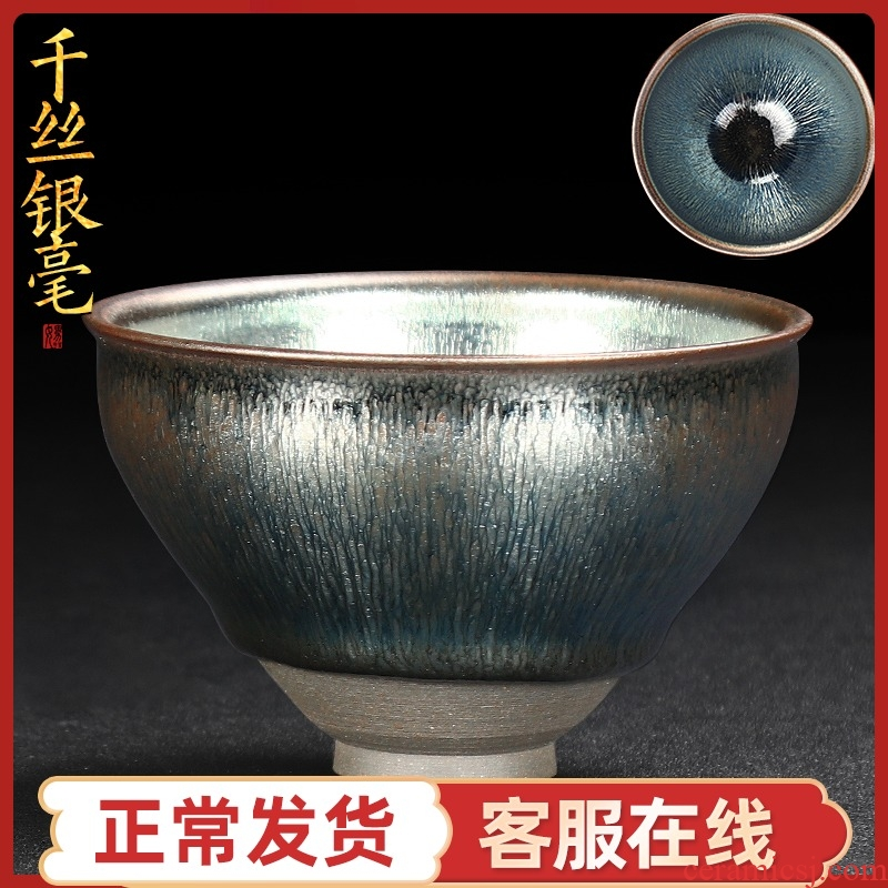 Artisan fairy jianyang built lamp that checking ceramic cups domestic iron ore tire master cup of a single large expressions using light beam