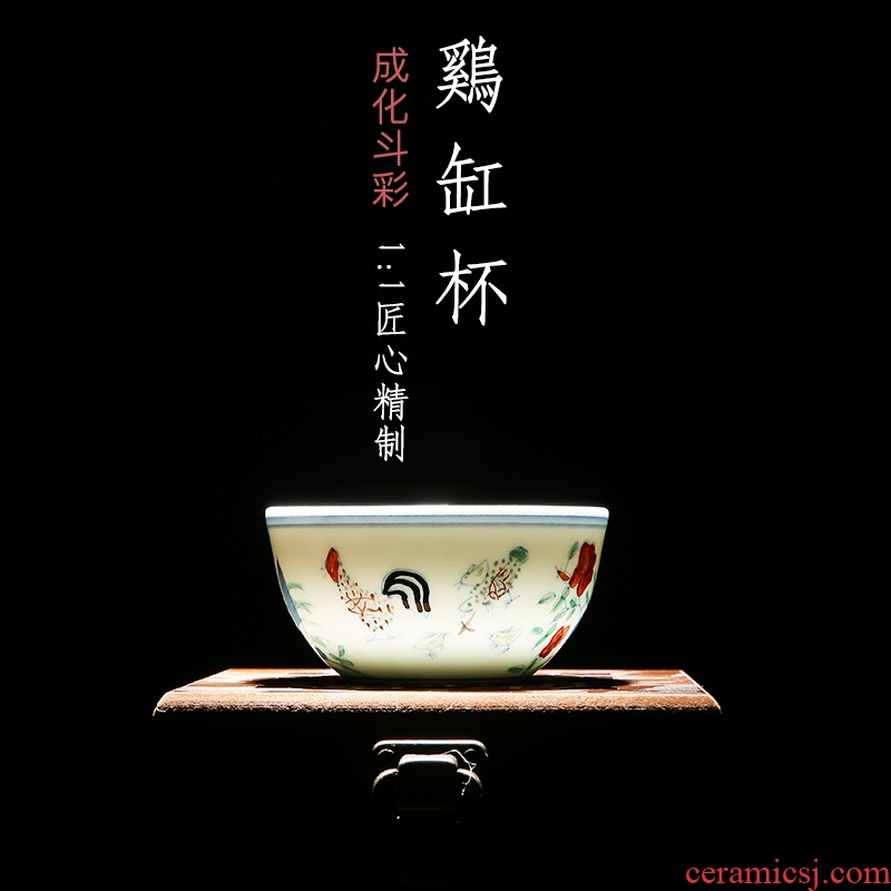 Jingdezhen ceramic antique hand - made of CPU kung fu tea set chenghua choi Ming chicken fights cylinder cup sample tea cup collection