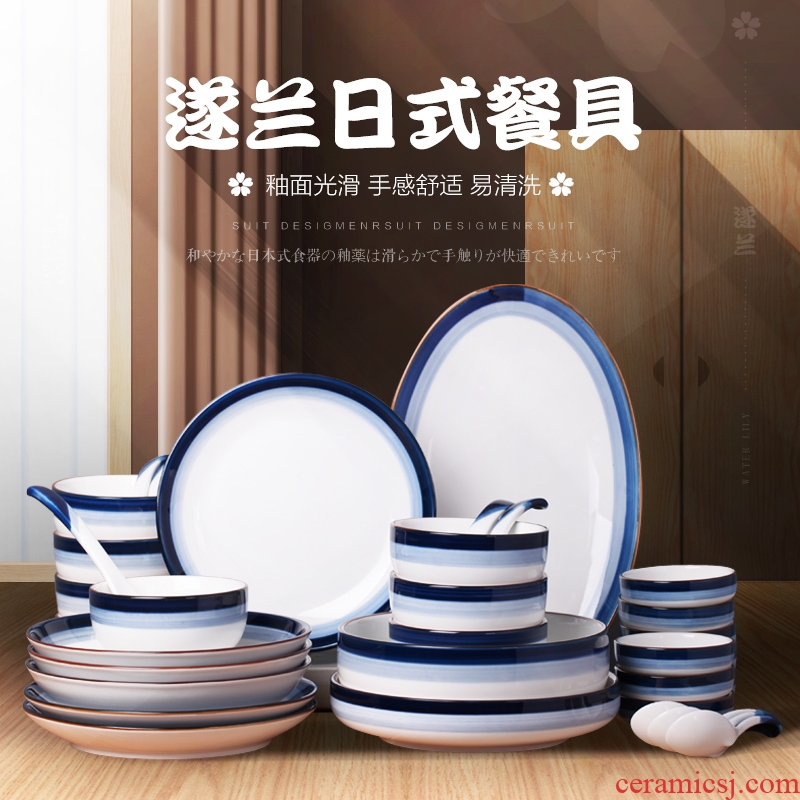 The dishes suit household contracted by 2 (European - style ceramic bowl chopsticks Japanese - style Nordic ins tableware, eat bread and butter