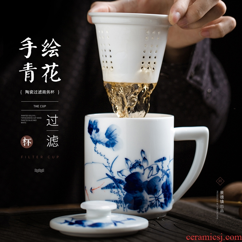 Jingdezhen porcelain teacup hand - made porcelain ceramic filter cup large tea cup with a cover version of a cup of tea