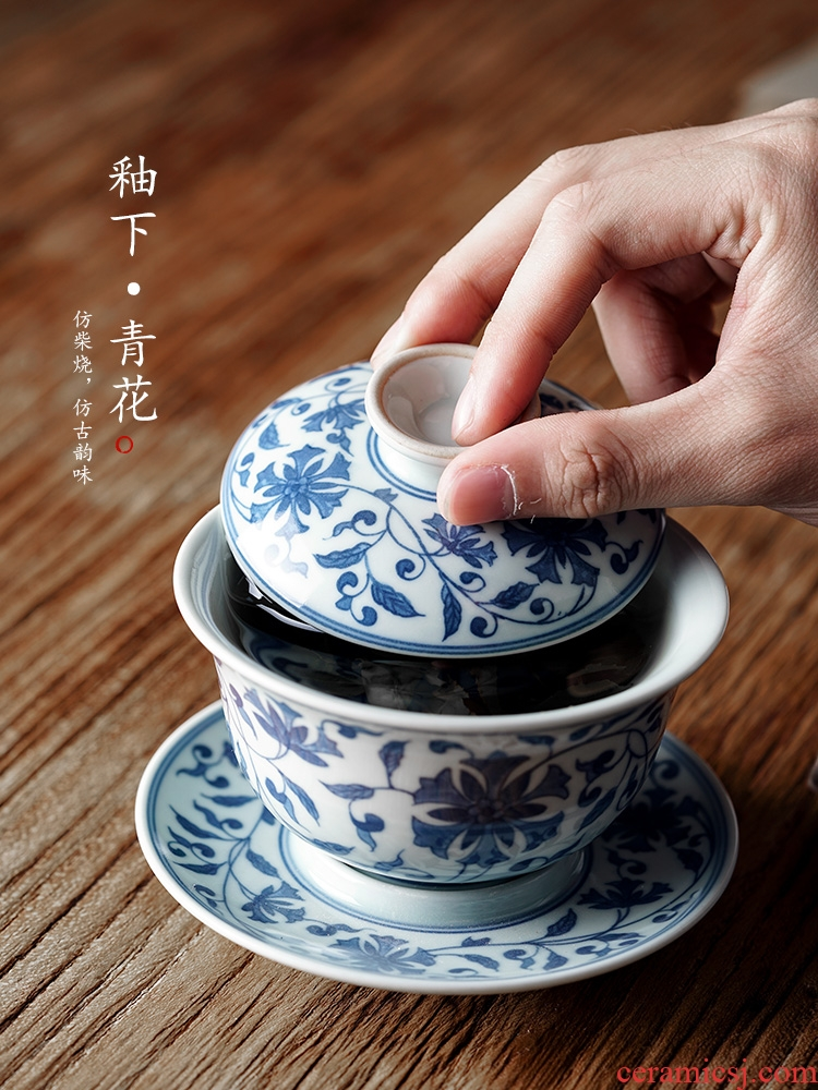 Jingdezhen porcelain hand - made bound branch lotus three to prevent iron antique cups of tea tureen tea tea kungfu is large