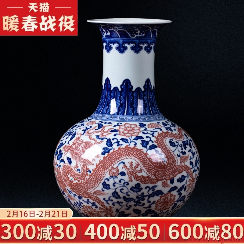 Jingdezhen porcelain imitation the qing qianlong dragon pattern of blue and white porcelain vases flower arranging Chinese style household living room TV cabinet crafts